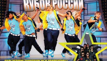 Хип-хоп в России